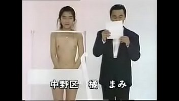 be download old japan girl seduced candid man by young Ice bucket and titties challenge