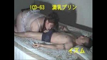 japanese lingerie solo Goza de dolor al meterce una verga enorme 2016