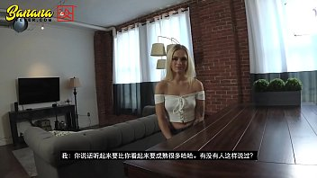 bj drunk blonde China girl 1